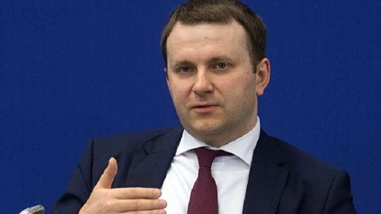 الاقتصاد الروسي  ينتعش على