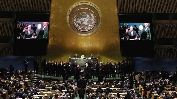 دورة الجمعية العامة للأمم المتحدة الـ72 تركز على الإنسان واحتياجاته