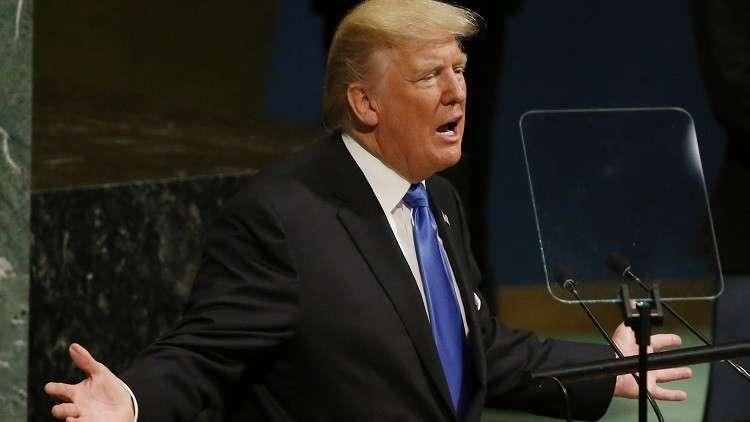 الموضوعات التي تجاهلها ترامب في خطابه أمام الجمعية العامة