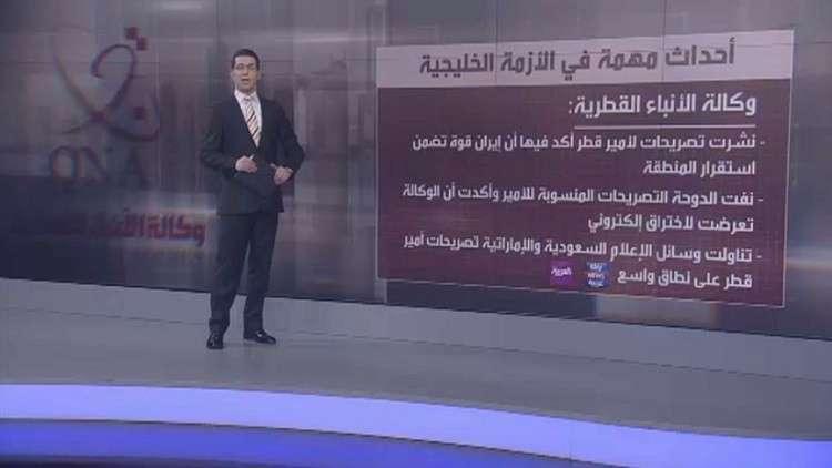 الأزمة الخليجية.. مسلسل خلاف يستمر