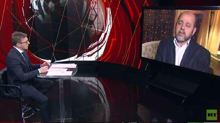 أبو مرزوق لـRT: طلبنا من موسكو المساعدة في كسر الحصار والوساطة مع فتح