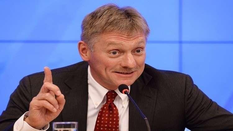 الكرملين: روسيا تؤيد وحدة أراضي العراق