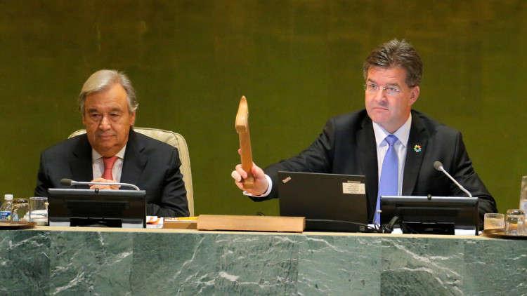 رئيس الجمعية العامة: أستانا