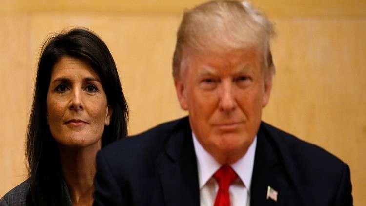 هايلي تفسر كلام ترامب حول الاتفاق النووي مع إيران
