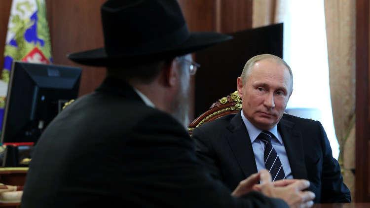 بوتين يهنئ يهود روسيا بعيد رأس السنة