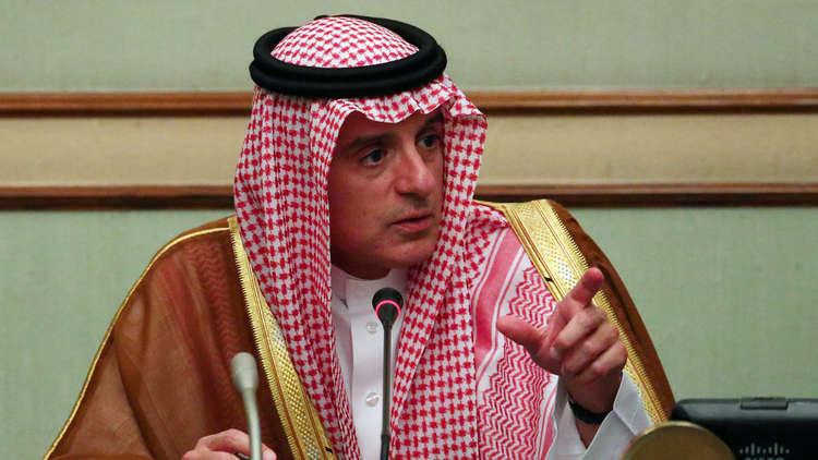 الجبير: المملكة لا ترى أن إيران تلتزم بالاتفاق النووي
