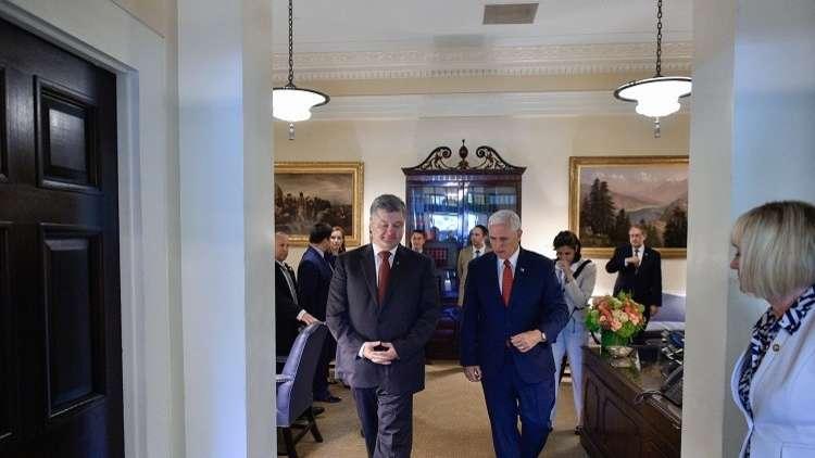 دبلوماسي: مغادرة بينس وبوروشينكو خلال كلمة لافروف تصرف غير مهذب
