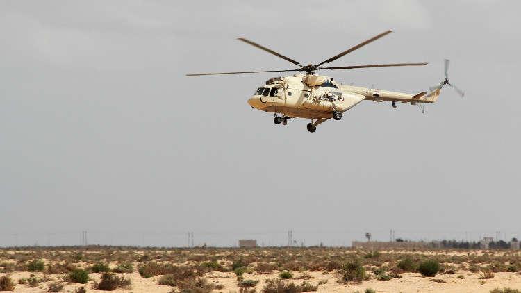 أسطول من المروحيات الروسية لدى القوات الجوية المصرية