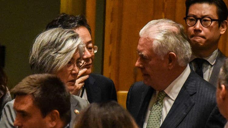 تيلرسون يبحث مع نظيرته الكورية الجنوبية تهديدات بيونغ يانغ