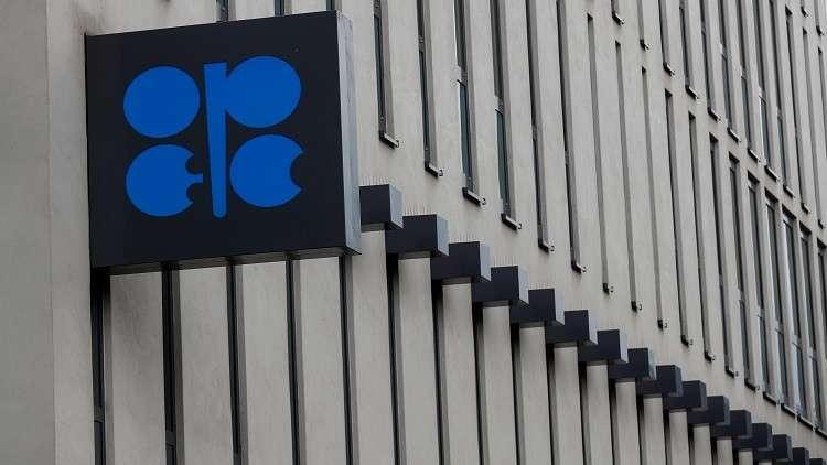 إشارات متضاربة من منتجي النفط حول الخطوة القادمة بشأن تخمة المعروض
