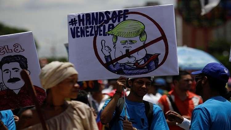 فنزويلا تدعو