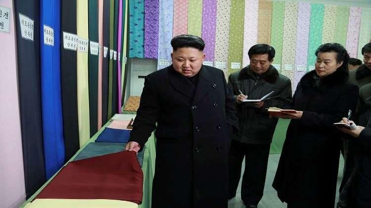 الصين تضيق الخناق على كوريا الشمالية امتثالا لمجلس الأمن