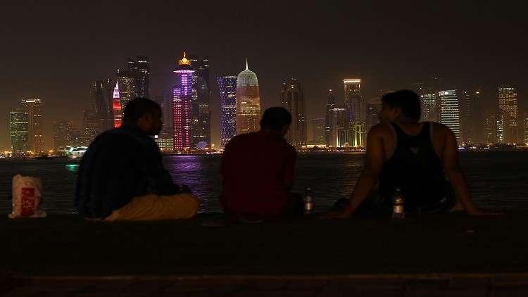 قطر تعرض أصولا في الخارج للبيع