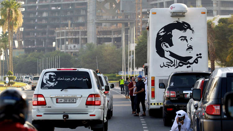 قطر: اتهامات الإمارات في الأمم المتحدة لقطر استمرار لسلسلة التلفيقات