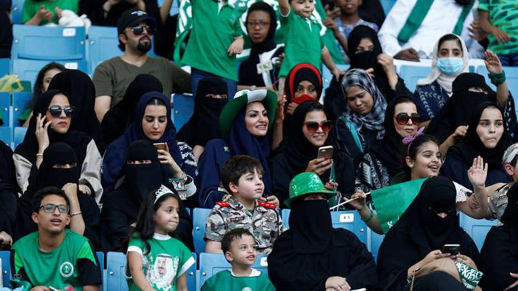 للمرة الأولى.. السعودية تسمح للنساء بالدخول إلى ملعب رياضي