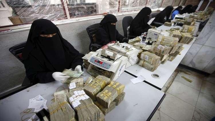 أوراق نقدية مطبوعة في روسيا تصل اليمن