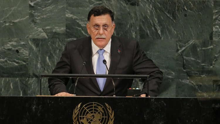 السراج يدعو إلى توحيد المؤسسة العسكرية في ليبيا