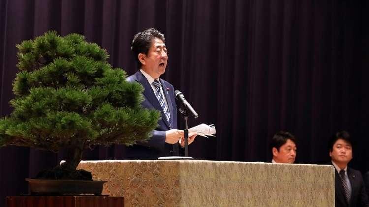 رئيس الوزراء الياباني يتجه لحل مجلس النواب