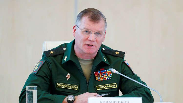الدفاع الروسية تنفي استهداف