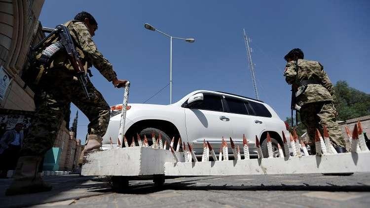 الحوثيون يخطفون أمريكيا في صنعاء (صورة)