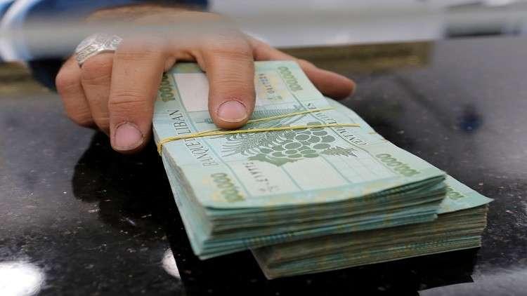 زيادة الضرائب مخرج لبنان لرفع أجور الموظفين