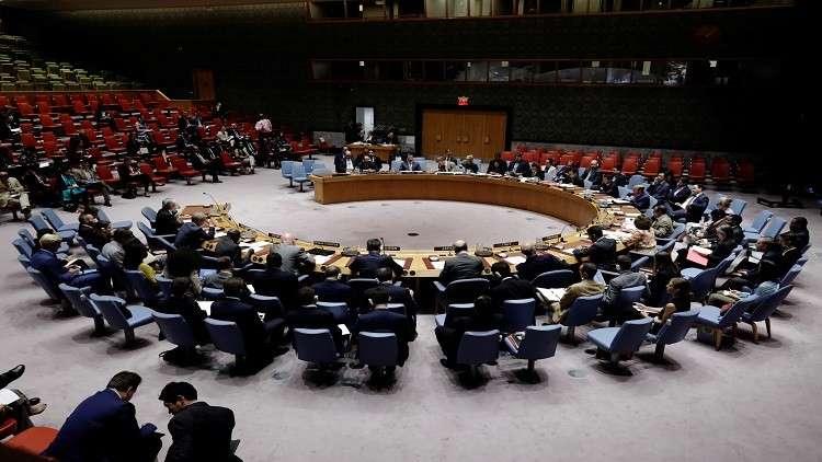 مجلس الأمن يبحث الوضع في ميانمار الخميس المقبل