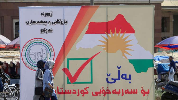 كردستان العراق يستذكر صدام حسين!
