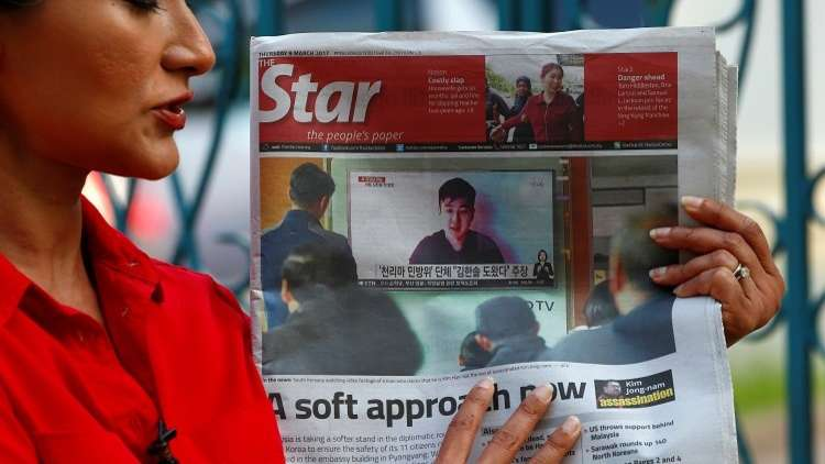 الهدف من الطريقة البشعة لتصفية شقيق زعيم كوريا الشمالية كيم جونغ نام