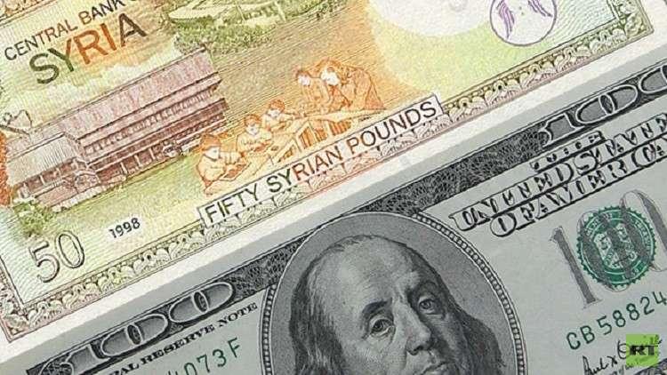 سوريا..مرسوم رئاسي يسهم بدعم الليرة