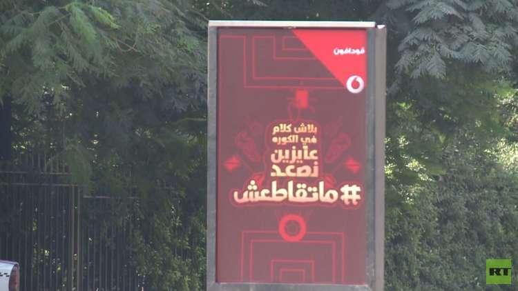 مصر.. جدل في سوق الهواتف المحمولة