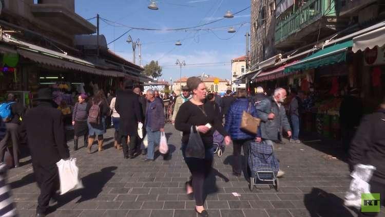 التعداد السكاني في إسرائيل