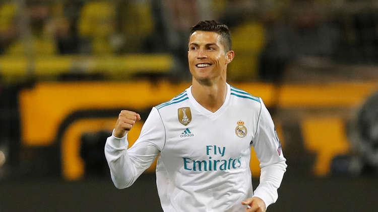 ريال مدريد يفك عقدة دورتموند بفضل رونالدو