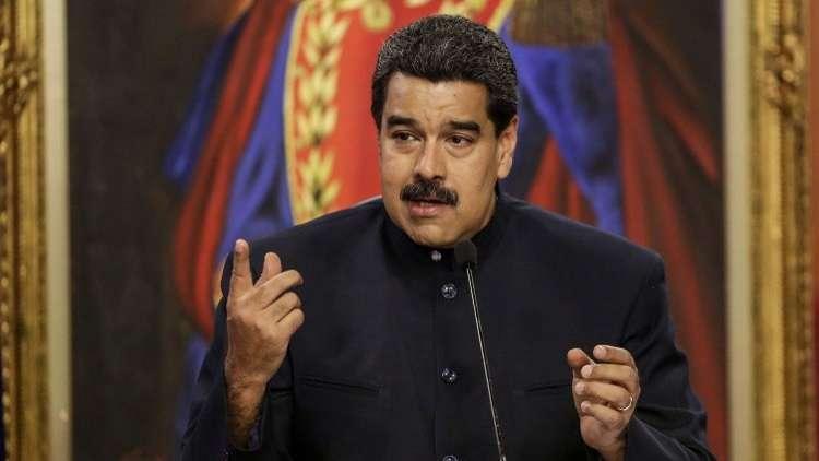 مادورو يدعو جيشه إلى التأهب