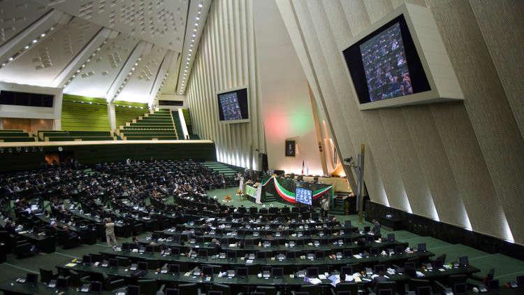 البرلمان الإيراني يدين استفتاء إقليم كردستان ويعتبره غير قانوني
