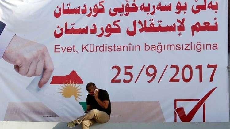 تركيا والعراق وإيران ستنجر إلى حرب جديدة