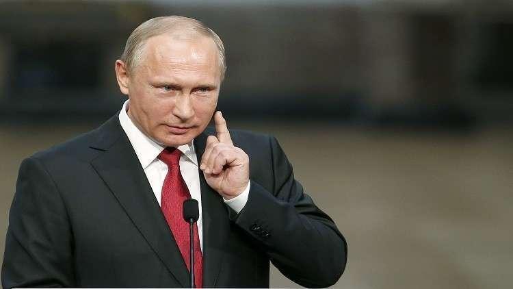 بوتين: إتلاف أسلحتنا الكيميائية بالكامل خطوة تاريخية