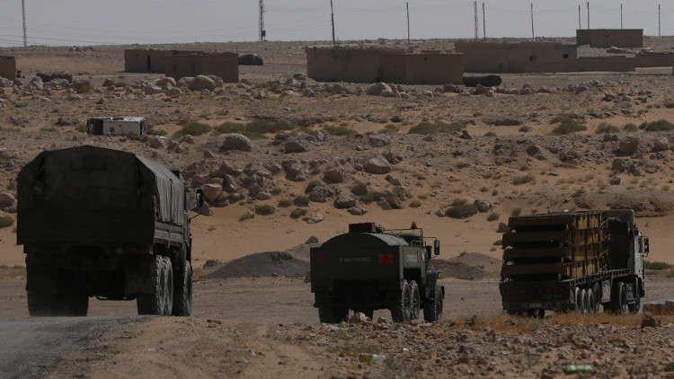 موسكو: قلقون من الدعم الأمريكي لوجود الجيش الحر بمناطق داعش في سوريا