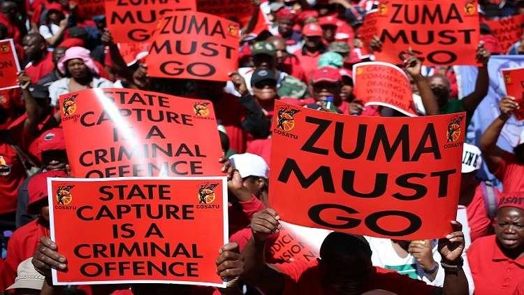 جنوب إفريقيا.. آلاف العمال يتظاهرون ضد