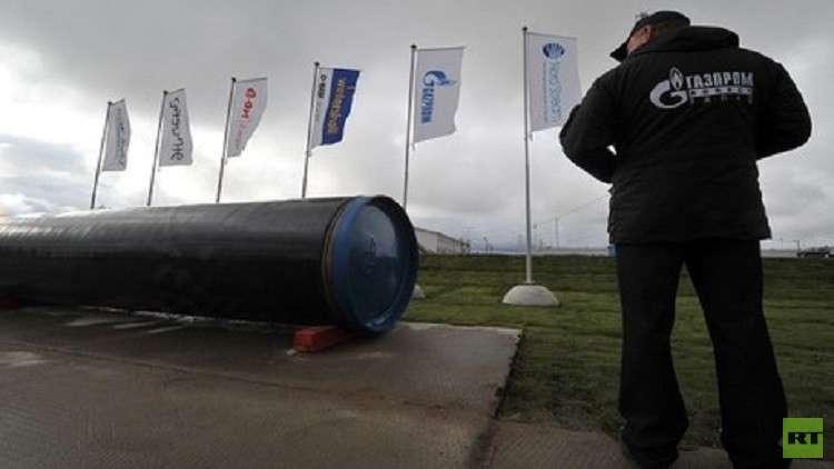 موسكو: مقترح كييف بشأن الغاز