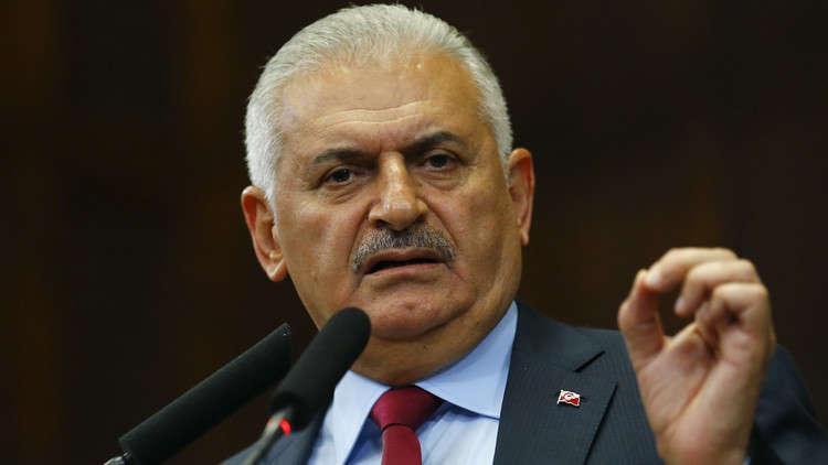 يلدريم: سنرد بأقسى ما يكون على أي تهديد للحدود بعد استفتاء الأكراد