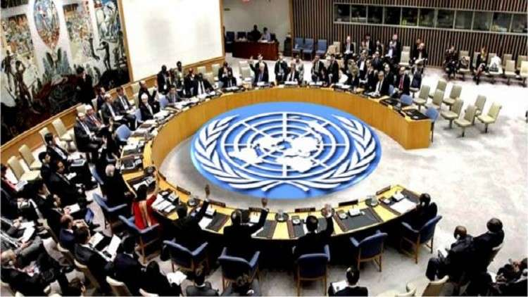 من يملك حق النقض في مجلس الأمن الدولي