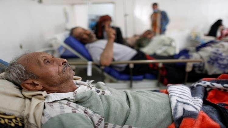 منظمة دولية: وباء الكوليرا في اليمن هو الأسوأ في التاريخ