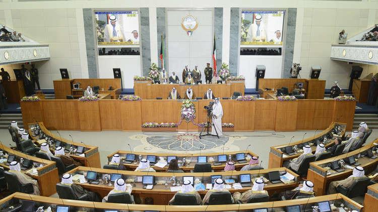 نائب كويتي: الراتب الحالي لعضو مجلس الأمة يجعله