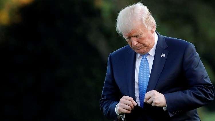 ترامب يتخلى عن