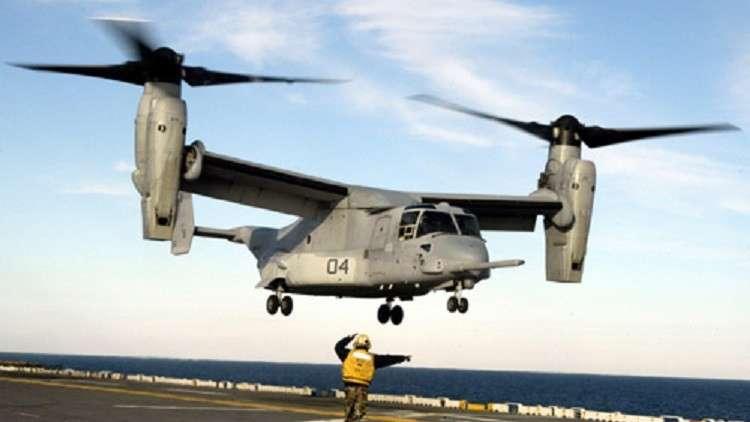 ارتطام قوي لطائرة عسكرية أمريكية بالأرض في سوريا