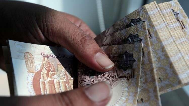 الديون المصرية تقفز بنسبة 41.6%