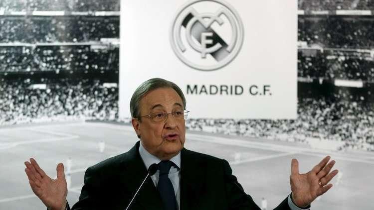 رئيس ريال مدريد يطالب الاتحاد الإسباني بالتغيير والتطور