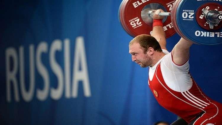 إيقاف المنتخب الروسي لرفع الأثقال عاما كاملا
