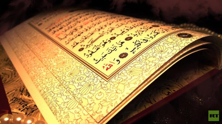 نسخ نادرة من القرآن الكريم تثير جدلا في الأردن
