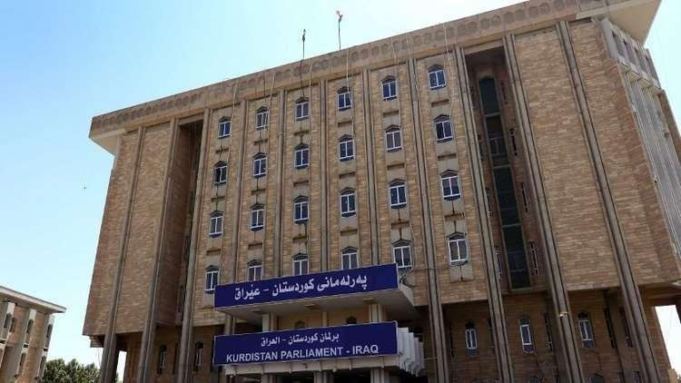 برلمان كردستان يرفض جميع قرارات البرلمان العراقي بخصوص الاستفتاء